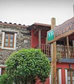 Apartamentos El Llago