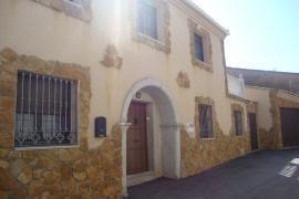 Casa Rural El Arco 1890 casa rural en Torrequemada (Cáceres)
