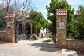 Casa Rural El Refugio casa rural en Hornachuelos (Córdoba)
