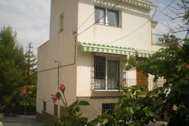 Casa Huerta La Balsa casa rural en Huescar (Granada)