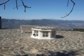 Cortijo La Encina casa rural en Lanjaron (Granada)