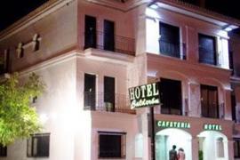Hotel Calderon  casa rural en Agron (Granada)