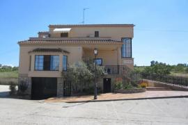 Hostal Restaurante Santa Cruz casa rural en Masueco (Salamanca)