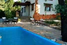 Casa Rural Las Flores casa rural en Rubielos De Mora (Teruel)