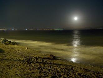 Costa Cabana