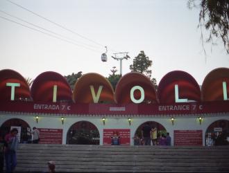 Parque de Atracciones Tívoli
