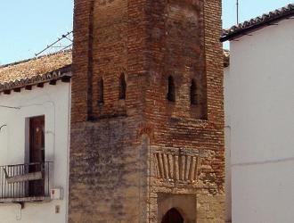 Puerta de la Exijara