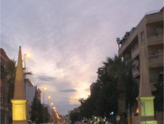 Huerta De Murcia
