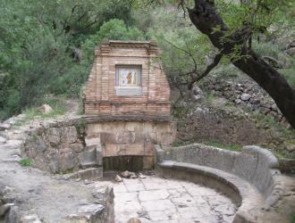 Camp Del Turia