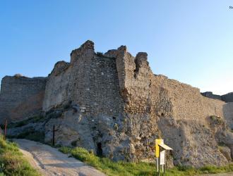 Castillo de Ayyub