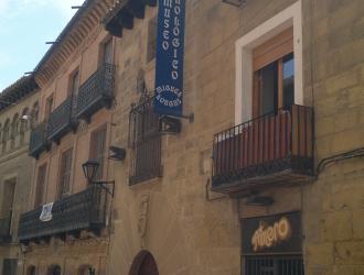 Museo Etnológico Miguel Longás