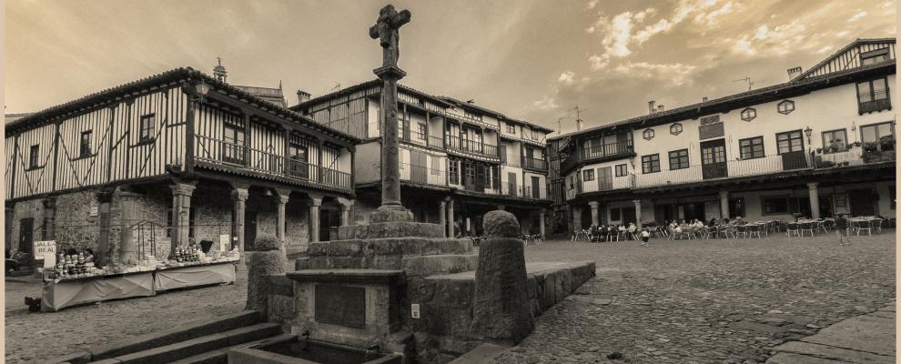 Casas albercanas en la alberca salamanca clubrural for Alberca pueblo de salamanca