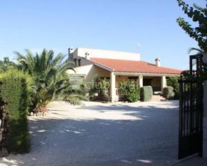 Casa rural las guilas casa rural en moratalla murcia clubrural - Casas alquiler aguilas ...